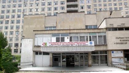 Украинец, завърнал се от Китай в Стара Загора, е изследван за коронавирус